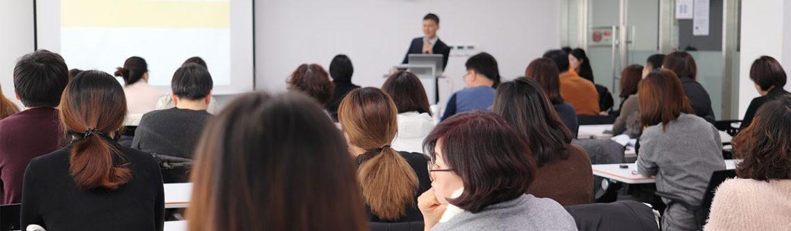Seminaraum mit Teilnehmern